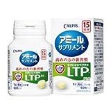 【カルピス株式会社】アミール サプリメント ボトル 60粒