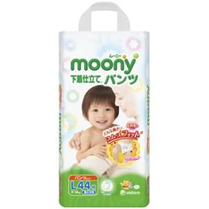 japanese-diapers-panties-moony-pl-boy-9-14kg-lot-of-4-pack-total-176pc