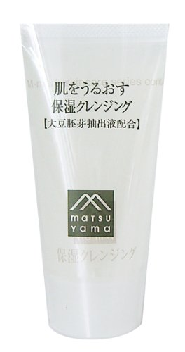 松山油脂 Mmark 肌をうるおす保湿クレンジング ミニサイズ 35g