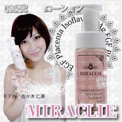 ミラクリエ 150ml 泡ローションの香り