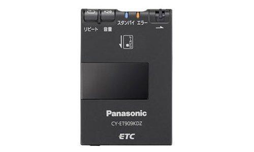 Panasonic [ パナソニック ] ETC車載器 [ アンテナ分離型 ] ブラック [ 音声タイプ ] CY-ET909KDZ