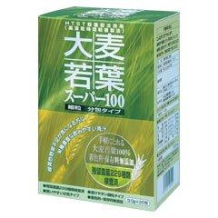 オリヒロ 大麦若葉スーパー100 20包