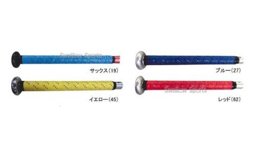 Мидзуно ограниченный захват ленты 1CJYT001 красный (62)-
