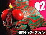仮面ライダー ライダーマスクコレクション Vol.4 仮面ライダーアマゾン 発行台座ver.