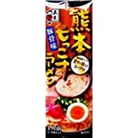 五木食品 熊本もっこすラーメン123g×20袋入り(1ケース)【無料包装・のし対応可能】