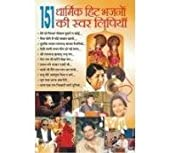 hindi me paper back cover