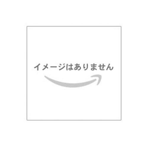 国内正規品 (二重構造) 強力保護 Spigen iPhone 5s / 5 ケース タフ・アーマー (エアクッションテクノロジー) [メタル・スレート] SGP10490