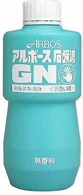 アルボース石鹸液 GーN 500g