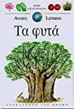 img - for ta fyta /         book / textbook / text book