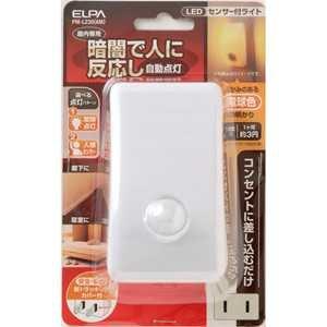 ELPA LEDナイトライト 明暗&人感センサー アンバー PM-L230(AM)