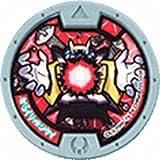 妖怪ウォッチ 妖怪メダル 第二弾 からくりベンケイ バンダイ ガチャポン