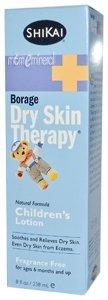 Borage Dry Skin Therapy Children's Lotion, Fragrance Free, 8 fl oz (238 ml) by Shikai