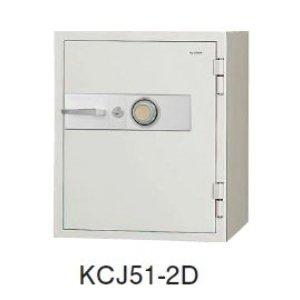 耐火金庫(100万変換ダイヤル錠+電子ロック錠)片開きタイプ(220kg) KCJ KCJ51-2D