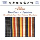 矢代秋雄:ピアノ協奏曲/交響曲