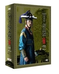 Yi San: Volume 4 (ep.61-77) [Import]
