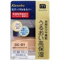 メディア クリームファンデーション OCD1
