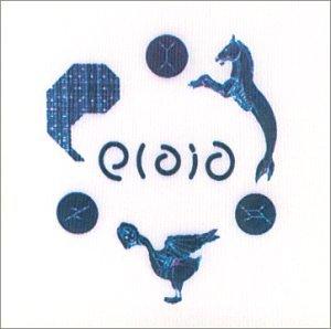 Plaid - Double Figure - Zortam Music