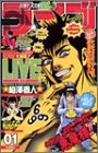 Live (ジャンプコミックス)