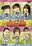 アイドル声優ワンダーランド ~アキハバラ情報局~ Vol.1 [DVD]