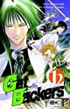 Get Backers 12 - Yuya Aoki