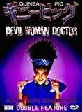 Devil Doctor Woman/Guinea Pig's Greatest cover.