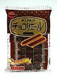 ブルボン チョコリエール(小麦胚芽入り) 2本×7袋