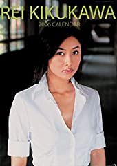 菊川怜 2006年度 カレンダー