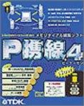 "P携線 4 H""/feelH"" 携帯電話 cdmaOne DoCoMoPHS用 ケーブル別売版"
