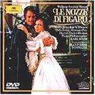 歌劇「フィガロの結婚」全曲 [DVD]