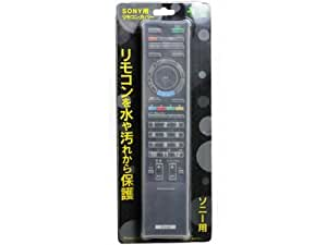 Brightonnet Silicon Cover for SONY TV Remote Control/ソニー製テレビ用リモコンシリコンカバー BS-REMOTESI/SO