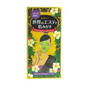 黒龍堂 ワールドエステ バリ 20g