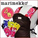 marimekko マリメッコ ファブリック パッド サッキングパッド よだれパッド (イエロー)