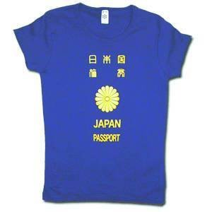 Japanese Passport Women's T-Shirt (Size = Large)