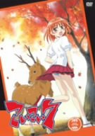 こいこい 7 第2巻 (初回限定版) [DVD]