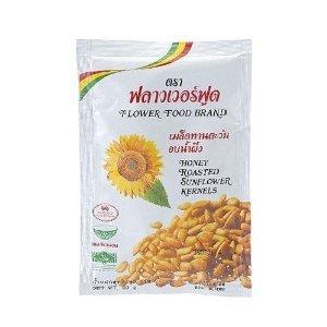Honey roasted sunflower kernels