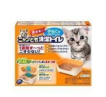 【花王】ニャンとも清潔トイレセット 子ねこ用 アイボリー&オレンジ 1組入り