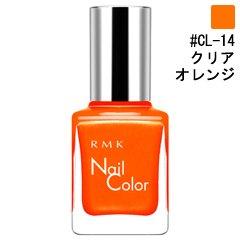 アールエムケー ネイル カラー EX #CLー14 Clear Orange 12ml
