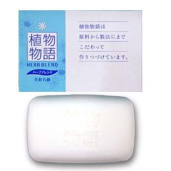 LION 植物物語石鹸80g化粧箱入