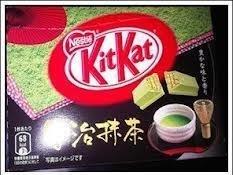 japanese-kit-kat-green-tea-mini-123-g