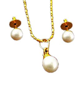 Hyderabadi Pearl Chain Set available at Amazon for Rs.399