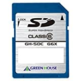 グリーンハウス 高速転送SDメモリカードSLCタイプ 1G GH-SDC1G6X