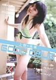 上野未来 Good days [DVD]