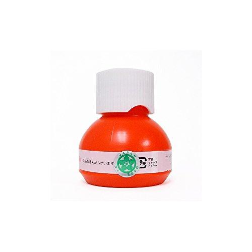 Liquide encre Sumi Fu2R Rouge 2 g
