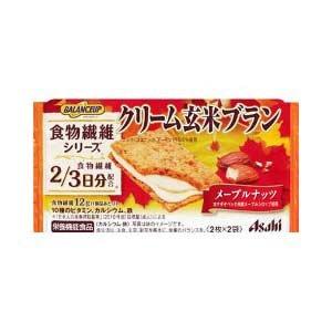 クリーム玄米ブラン繊維メープルナッツ 72g