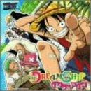 イクタ☆アイコ「DREAMSHIP」
