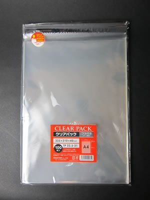 TP22.5-31 225 x 310 + lid 40mm clear pack with lid
