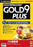 B's Recorder GOLD9 PLUS フル機能版