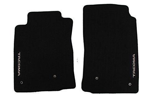 Genuine Toyota Accessories PT206-35100-15 Carpet Floor Mat for Select Tacoma Models by Toyota (1990 Toyota Tacoma Accessories compare prices)