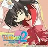 To Heart2 