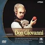 モーツァルト 歌劇《ドン・ジョヴァンニ》 [DVD]